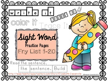 Sight Word Practice Pages Build it, stamp it, write it, re