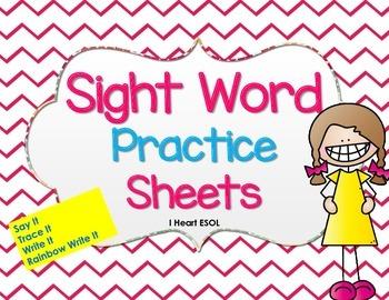 Sight Word Practice {Say It, Trace It, Write It, Rainbow W