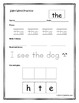 Sight Word Practice (Set 1)