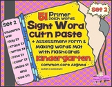 Sight Word Practice - Set 2 - 51 Dolch Primer List + Cente