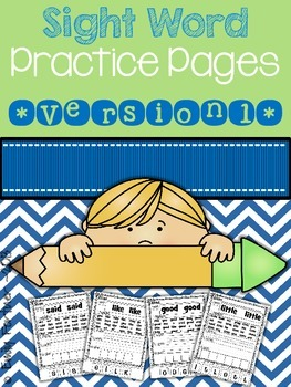 WONDERS Sight Word Practice Sheets (Read.Highlight.Trace.W