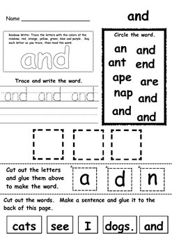 """Sight Word Practice and Flashcards """"and"""""""