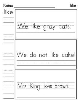 "Sight Word Practice - ""like"""