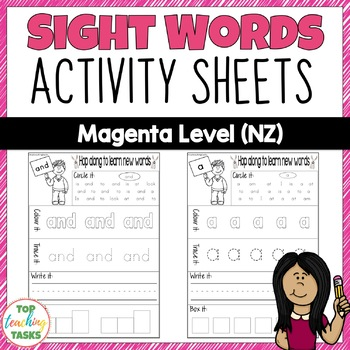 High Frequency Sight Word Printables for Year One NZ (Mage