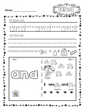 Sight Word Reading Center/Writing - AND (Differentiated In