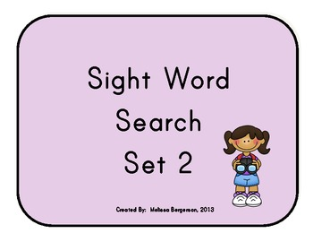 Sight Word Search - Set 2