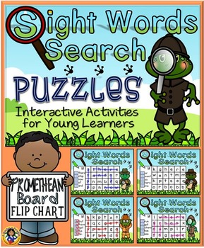 Sight Word Searches – Promethean Board Flip chart and Printables