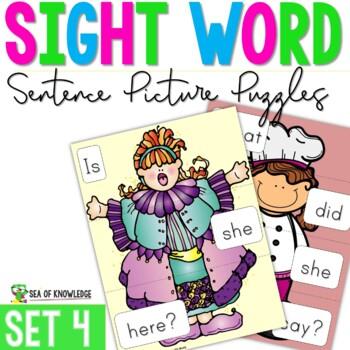 Sight Word Sentence Puzzles Primer {Part 4}