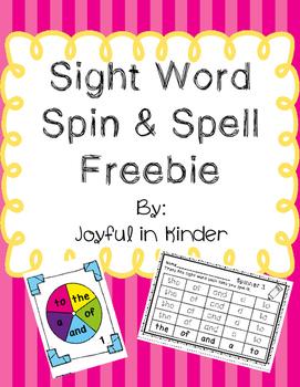 Sight Word Spin & Spell Freebie