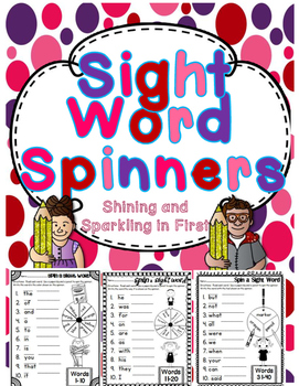 Sight Word Spinners