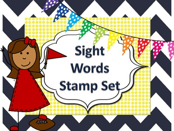 Sight Word Stamp List (Dolch) Daily 5 Read to Self Summer