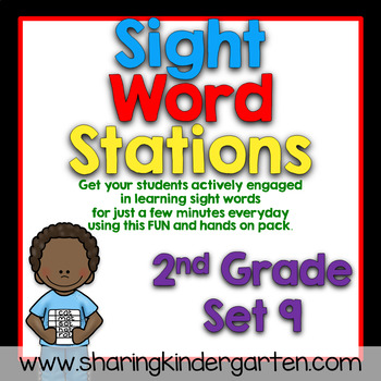 Sight Word Stations {2nd Grade~9}