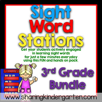 Sight Word Stations {3rd Grade~Bundled}