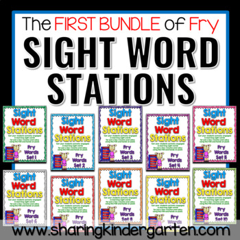 Sight Word Stations {Fry~Bundle}