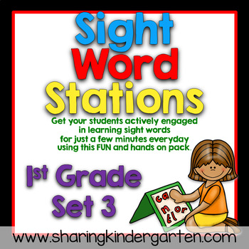Sight Word Stations {First Grade~3}