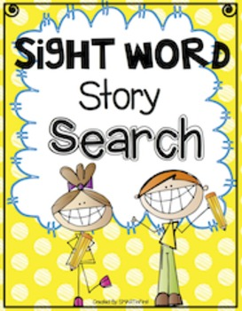 Sight Word Story Search