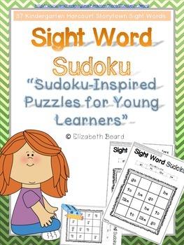 Sight Word Sudoku-Inspired Kindergarten Sight Word Puzzles