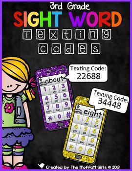 Sight Word Texting Codes (3rd Grade)