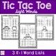 Sight Word Tic Tac Toe!
