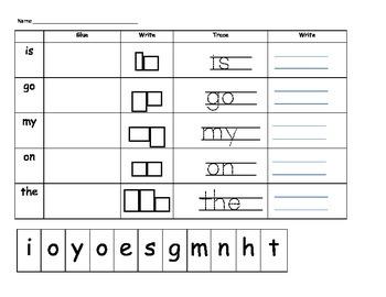 Sight Word Trace, Write, Glue