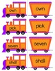 Sight Word Trains~Word Wall, Games and Centers {3rd Grade Words}