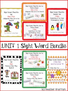Sight Word Unit 1 Bundle (I Can See The We)