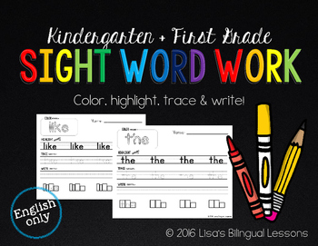 Sight Word Work - Kindergarten & First Grade