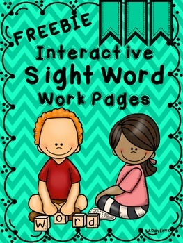 Sight Word Work Pages