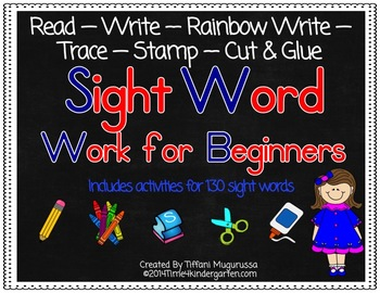 Sight Word Work for Beginners