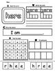 Sight Word Worksheet - Set 4