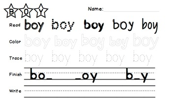 Sight Word Worksheets - Free Preview