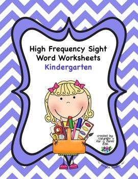 Sight Word Worksheets for Kindergarten