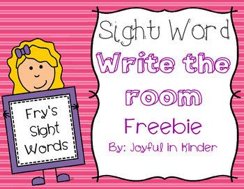Sight Word Write the Room- FREEBIE