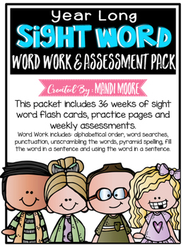 Sight Word {Year Long} Packet