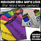 Sight Word and Word Work Differentiation System - Year Lon