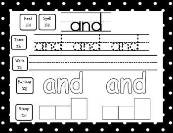 Sight Word and Worksheet