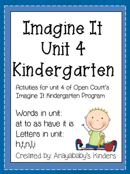 Sight Word and letter Activities- Imagine It Unit 4 Words