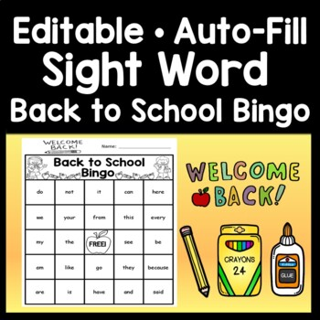 Third Grade Sight Words with Watercolors {41 Words!}