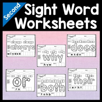 Second Grade Sight Words Practice Pages {46 words!}