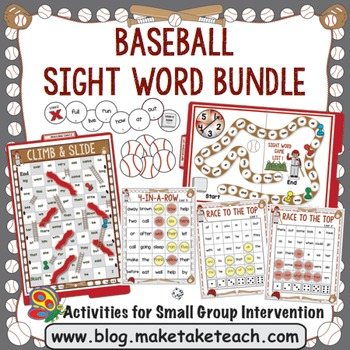 Sight Words - Baseball Themed Sight Word Bundle