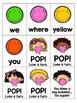 Sight Word Game - Bubble Gum... POP!