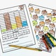Sight Words Color & Count Fall Set