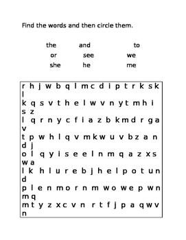 Sight Words Crossword Puzzles