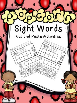 Sight Words Cut and Paste - NO PREP