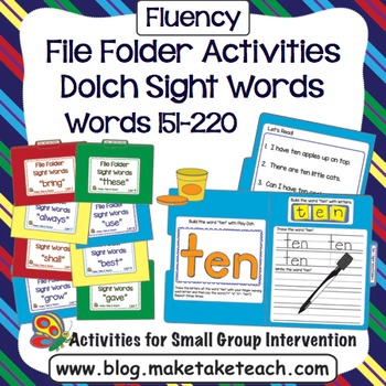 Sight Words - File Folder Activities Dolch Sight Word List