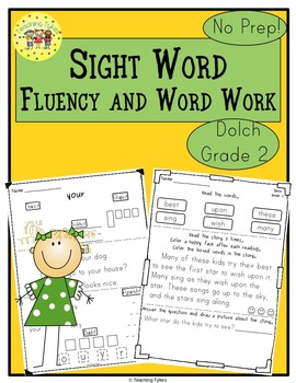 Sight Words Fluency and Word Work Dolch Second Grade