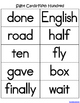 Sight Words (Fry Words)- The Fifth Hundred Word List Homew