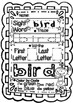 Sight Words Fun in First Grade - Set 4 (50 words - B&W and