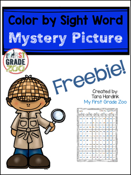 Sight Words Mystery Picture Freebie
