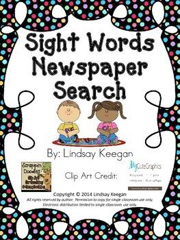 Sight Words Newspaper Activity - Literacy Center, Homework